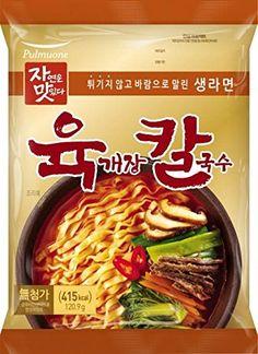 Korean Pulmuone Non-Fried Noodles with Spicy Beef Broth Yuk Kal Ramen Pack) Korean Beef Soup, Beef Broth, Gourmet Recipes, Ramen, Noodles, Spicy, Meat, Food, Macaroni
