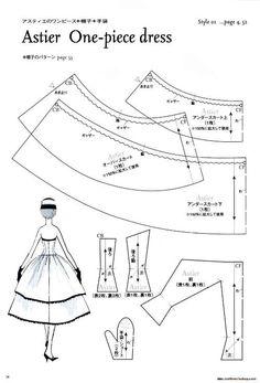 Barbie DIY production drawings