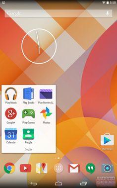 ¿Nuevos iconos con nuevo diseño en la próxima versión de Android?