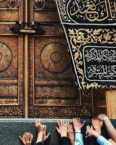 Forgive us our sins and our transgressions (in keeping our duties to You), establish our feet firmly, and give us victory over… Islamic Wallpaper Hd, Mecca Wallpaper, Allah Wallpaper, Islamic Images, Islamic Pictures, Islamic Art, Muslim Images, Islamic Quotes, Mecca Masjid