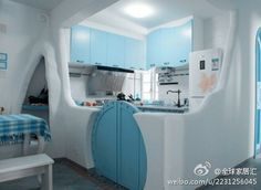 Sky blue kitchen