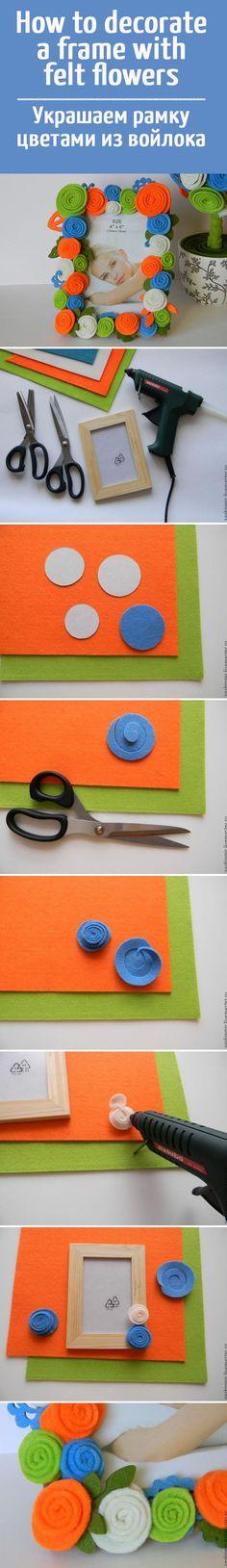 Декорируем фоторамку цветами из фетра / Photoframe felt decor DIY