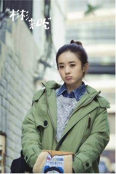 Zanilia Zhao Liying - Boss & Me