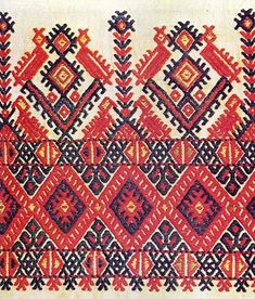 These fabulus hand embroidered patterns are of Creta origin and they are derived from the vast nature of Creta island and from Cretan Tradition. They are kept in greek and foreign Folk Art Museums … Folk Embroidery, Embroidery Stitches, Embroidery Patterns, Sewing Patterns, Textile Patterns, Textile Prints, Greek Traditional Dress, Creta, Greek Art