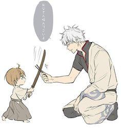 Gintoki and the kid // Gintama // Okikagu child // Okita x Kagura Samurai, Manga Anime, Anime Art, Kamui Gintama, Okikagu Doujinshi, Gintama Wallpaper, Manhwa, Familia Anime, Gekkan Shoujo