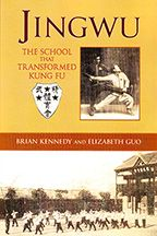 Jingwu: The School that Transformed Kung Fu Martial Arts Books, Chinese Martial Arts, Art Essay, Boxer Rebellion, Martial Arts Training, Training School, Wing Chun, Book Show, Easy Workouts