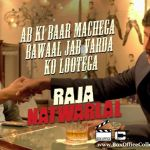 Emraan Hashmi & Humaima Malik on screen chemistry in Raja Natwarlal worked quite perfectly. As the movie opened really well at the domestic box office and managed to collect ₹ 6 Crore on its 1st Day i.e. Opening Day at the domestic box office. [...