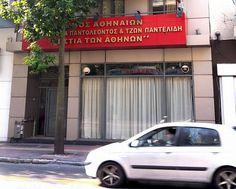 Ein Gastbeitrag von Uwe Krol - KYADA hilft in Athen