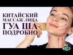natural beauty info are offered on our internet site. Read more and you wont be sorry you did. Natural Beauty Recipes, Health And Beauty Tips, Healthy Beauty, Beauty Care Routine, Beauty Hacks, Diy Beauty, Beauty Skin, Beauty Ideas, Beauty Secrets