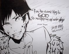 DRRR: Izaya is the closest thing to God~ by Aveldeth on DeviantArt