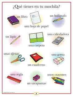 School supplies in Spanish #Spanish vocabulary