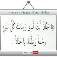 Garanti Zengin Olma Duası (En tesirli zenginlik duası) | Netbilen Haber Allah Islam, Faith, Quotes, Patrones, Reading, Pray, Islamic, Home Ideas Decoration, Apartment Living Rooms