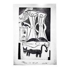 Expressions ..by artist Nasser AlYousif   Print making   1980