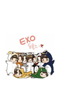 Kpop Exo, Exo Chanyeol, Exo Imagines, Exo Cartoon, Exo Stickers, Exo Anime, Exo 12, Exo Fan Art, Exo Lockscreen