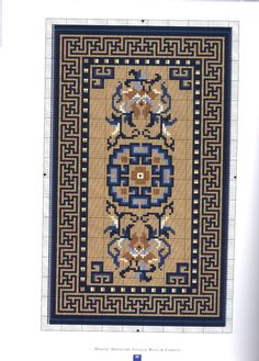 Making Miniature Chinese Rugs & Carpets by Carol Phillipson Diy Embroidery, Cross Stitch Embroidery, Embroidery Patterns, Cross Stitch Pillow, Mini Cross Stitch, Plastic Canvas Patterns, Cross Stitching, Rugs On Carpet, Homemade Home Decor