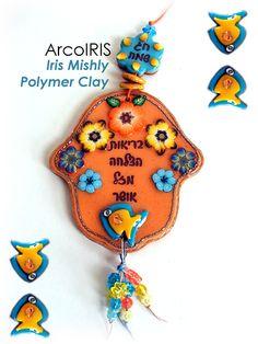 Arte Judaica, Hamsa, Iris, Polymer Clay, Calendar, Play, Orange, Christmas Ornaments, Holiday Decor