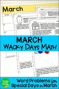 our students will have tons of fun learning about some of the special days we recognize and enjoy with these no-prep, printable 5th grade worksheets! Fifth graders, and other elementary students, will enjoy reading interesting facts about days such as National Puppy Day and Peanut Butter Lovers Day, then applying math knowledge to the Common Core aligned word problems. https://www.teacherspayteachers.com/Product/March-Math-Word-Problems-3723049