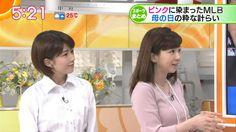 田中萌 松尾由美子