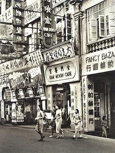 新英明攝影 History Of Hong Kong, Old Shanghai, China Hong Kong, Auras, Ancient China, Historical Pictures, Cheongsam, Vintage Photographs, Southeast Asia