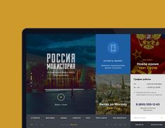 """Check out this @Behance project: """"My History Park"""" https://www.behance.net/gallery/57406169/My-History-Park"""