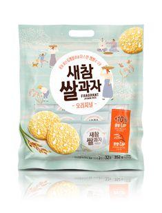 새참 자스민 쌀과자 패키지디자인. SAECHAM JASMIN RICE CRACKER PACKAGE.