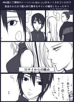 Sai Naruto, Naruto Shippuden Anime, Boruto, Ino And Sai, Transformers Prime, Naruto Wallpaper, Akatsuki, Nerd, Manga