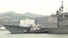 USS Chancellorsville Arrives in Yokosuka