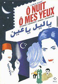 """""""Une histoire du monde arabo-musulman, du début du XXe siècle aux années 1970, à travers les destins de chanteuses qui ont marqué la société, l'histoire et la culture de leur pays : Asmahan, Oum Koulthoum, Leila Mourad, Sabah, Faïrouz, etc."""""""