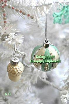 Nice Photos, Good Morning Good Night, Happy Sunday, Wonderful Images, Amazing Places, Wonders Of The World, The Good Place, Greece, Christmas Bulbs