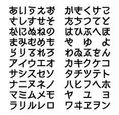 フォント910のフリーフォント「シネマゴシックかな」|FREEフォントケンサク