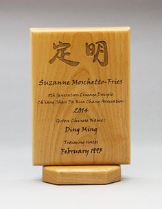 Alder Wood Award - Laser Engraved - Custom Built in Colorado. Award Display, Chinese Name, Laser Engraving, Colorado, How To Memorize Things, Awards, Place Card Holders, Create, Wood
