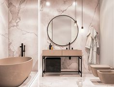 34 Ideas Bathroom Modern Beige Interior Design For 2019 Bathroom Interior Design, Decor Interior Design, Modern Interior, Interior Decorating, Decorating Ideas, Marble Interior, Kitchen Interior, Interior Styling, Bathroom Inspiration