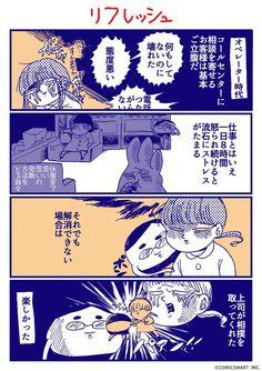 原田ちあき 漫画