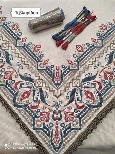 Biscornu Cross Stitch, Cross Stitch Charts, Cross Stitch Embroidery, Hand Embroidery, Cross Stitch Patterns, Pixel Pattern, Halloween Cross Stitches, Cross Stitch Flowers, Christmas Cross