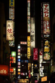 Neon sign in Shinjuku, Tokyo, Japan 新宿 東京