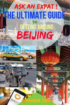 Get your one stop guide to Beijing transportation. Learn how to use the subway, buses, cabs, and more in Beijing. Links to Chinese and English directions! Ways To Travel, Travel Advice, Travel Tips, China Travel Guide, Asia Travel, Asia City, Visit China, Virtual Travel, Travel Images