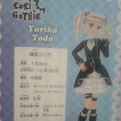 Yurika Todo, My daughter's favourite.