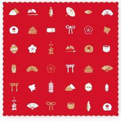 【和風紙ナプキン】和柄ファッションペーパー Japanese Modern, Japanese Design, Japanese Beauty, Japanese Style, Red Envelope, Pattern Illustration, Pictogram, Pattern Fashion, Icon Design