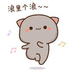 蜜桃猫 Cute Cartoon Pictures, Cute Cartoon Drawings, Cute Love Pictures, Cute Love Gif, Cute Love Cartoons, Kawaii Drawings, Cute Images, Cute Kawaii Animals, Cute Cartoon Animals