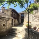 Trip Report - day trip to Zagoria +viewpoints of Vikos Gorge - Ioannina Forum Old Stone, Day Trip, Trip Advisor, Greece, Greece Country