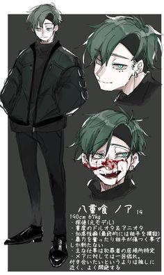 Cute Anime Character, Comic Character, Chica Anime Manga, Anime Art, Anime Boy Sketch, Sad Art, Cyberpunk Art, Drawing Reference Poses, Handsome Anime