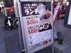 ●九州居酒屋 一丁目一番地 [田原町] http://alike.jp/restaurant/target_top/1113099/#今日のAlike