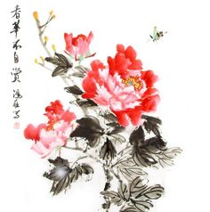 Peony, by Shi Ya -- Chinese Painting