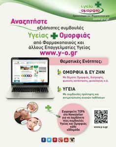 www.y-o.gr