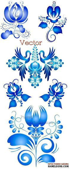 Гжель - декоративные голубые узоры - Векторный клипарт