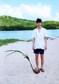 Kim Song, Winner Yg, Summer Story, Kang Seung Yoon, Yg Ent, Song Minho, Win My Heart, Beautiful Person, Photo Book