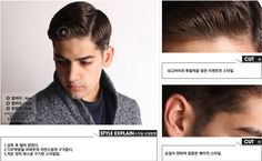 Mark j style info~ #cut #haircut #hair #style #hairstyle #fashion #cool #handsome #info #trendy #handsome #men #model #menhair #soonsiki #soonsikihair #hongdae