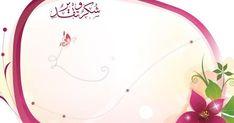 شهادات شكر وتقدير جاهزة وقابلة للتعديل Ramadan Gif, Modele Word, Wedding Cards Images, Certificate Design Template, Arabic Alphabet For Kids, Chrome Extensions, Certificate Of Appreciation, Numbers Preschool, Graduation Photos