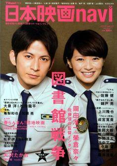 Junichi Okada, Nana Eikura - LIBRARY WAR