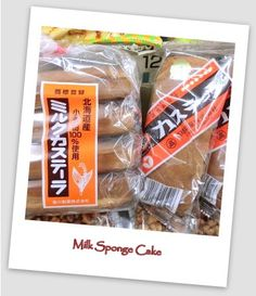Milk Sponge Cake